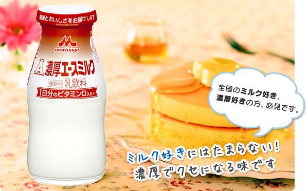 ミルク好きにはたまらない! 濃厚でクセになる味です。