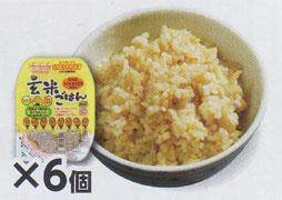玄米ごはん×6個